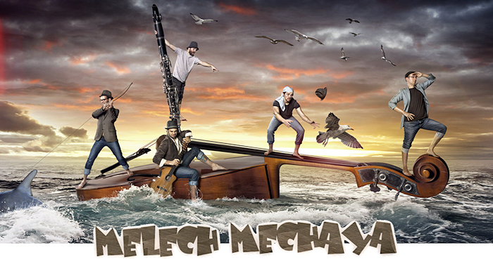 Melech Mechaya, reyes de la fiesta